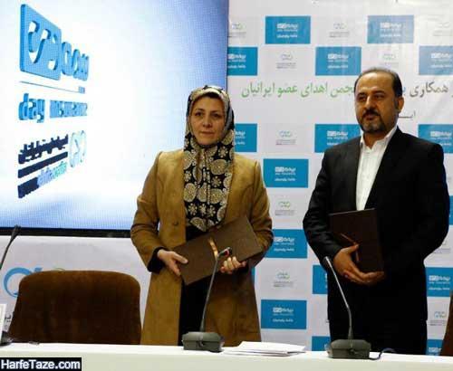 مدیر عامل انجمن اهدای عضو ایرانیان کیست