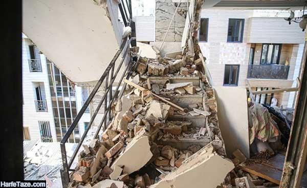 علت تخریب یک خانه در خیابان کمیل تهران 20 اردیبهشت 99 چیست؟
