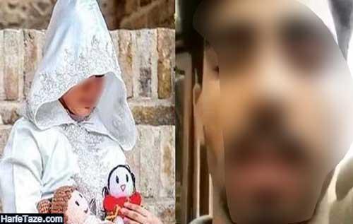بیوگرافی و عکسهای فرد مدعی ازدواج موقت با دختر 9 ساله به خاطر عقب افتادن کرایه خانه
