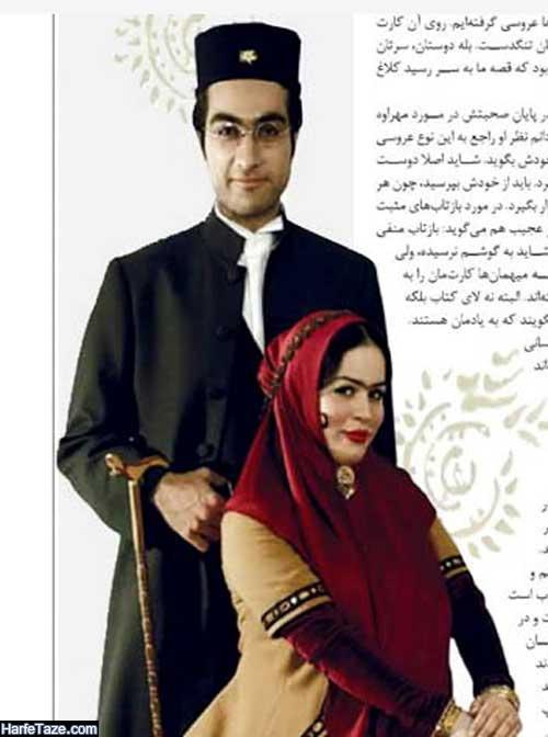 علت طلاق ملیکا شریفی نیا