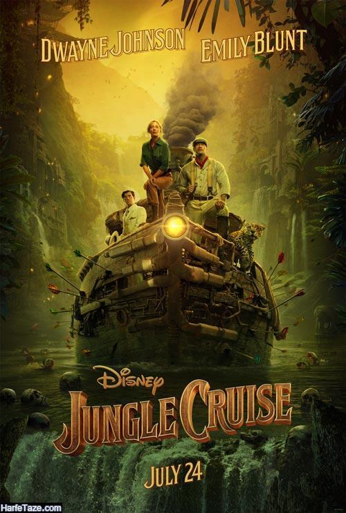 زمان اکران فیلم گشتوگذار در جنگل Jungle Cruise