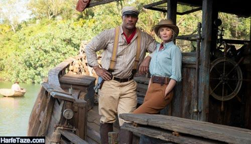 داستان فیلم Jungle Cruise