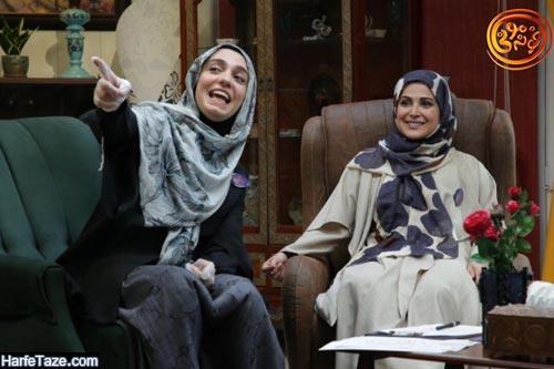 کمند امیر سلیمانی و الکیا عبدالرزاقی در خونه مونی