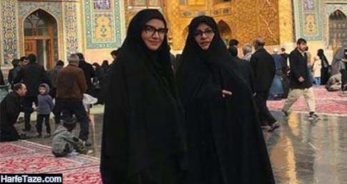مریلا و ملیکا زارعی در حرم امام رضا