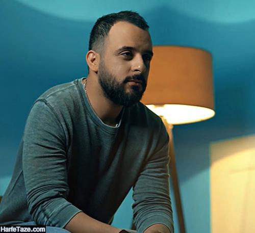 حواشی شخصی و هنری محمد زارع خواننده
