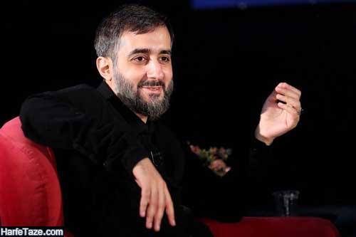 زندگینامه کامل محمدحسین پویانفر مداح