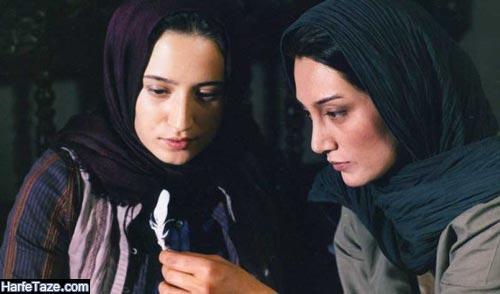 هدیه تهرانی و نگار جواهریان