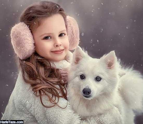 تصاویر دختر با سگهای با مزه و خوشگل