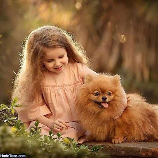عکس سگ فانتزی با دختر