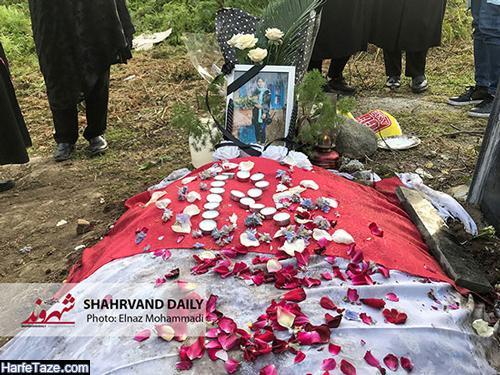 (تصاویر) مراسم ختم و شب هفت رومینا اشرفی بر سر مزارش