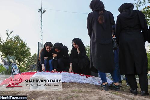 عکسهای مراسم ختم رومینا اشرفی در روستای سفید سنگان