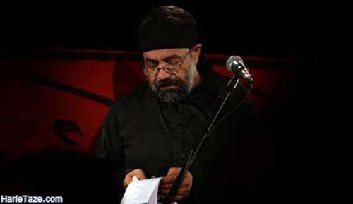 ماجرای روضه محمود کریمی درباره قمار و تخته نرد چیست؟ + عکس و فیلم