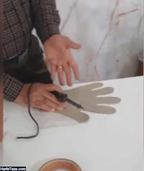 فیلم درست کردن دست کشهای یک بار مصرف با هویه