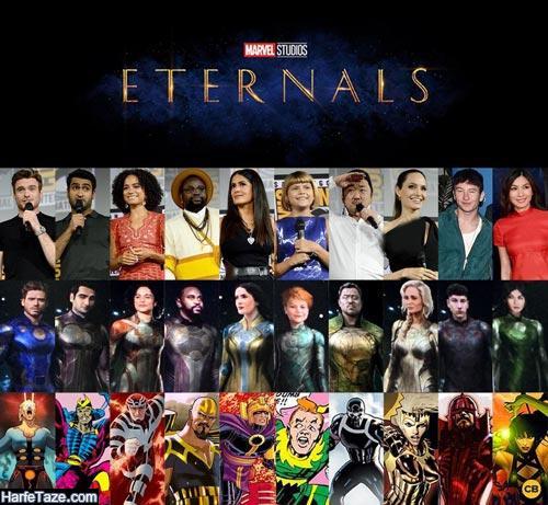 اسامی بازیگران فیلم جاودانگان The Eternals