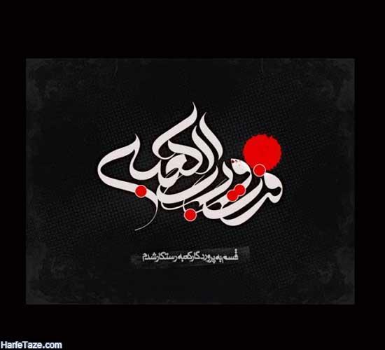 بکگراند با موضوع امام علی و شب قدر برای پس زمینه موبایل