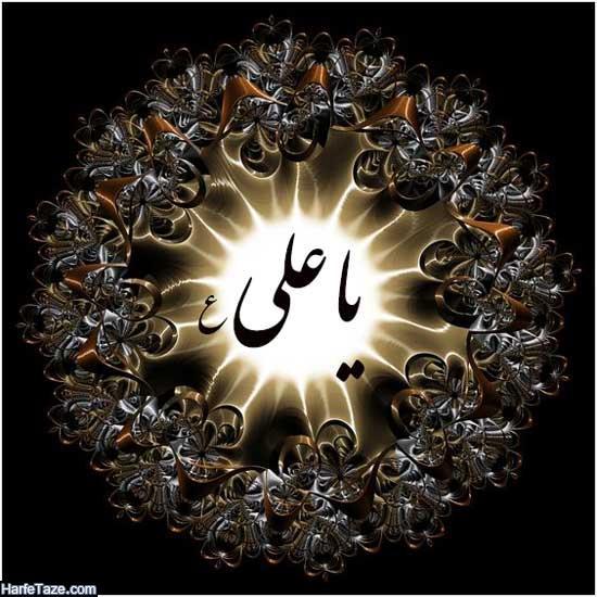 بکگراند و والپیپر شهادت حضرت علی و شب قدر برای پس زمینه موبایل