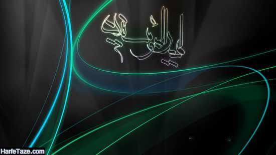 تصویر زمینه جدید و با کیفیت برای شهادت امام علی و شب قدر برای موبایل