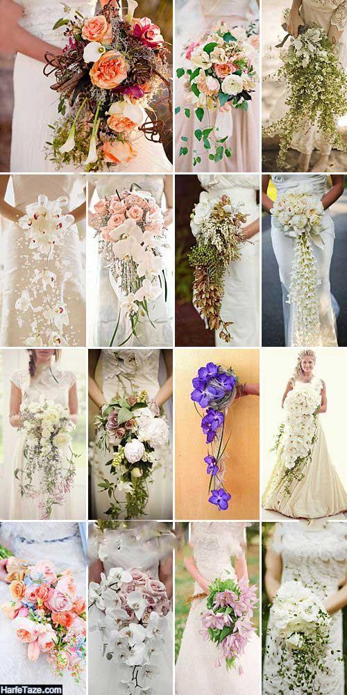 جدیدترین گلهای عروسی 2020 مدرن و اروپایی