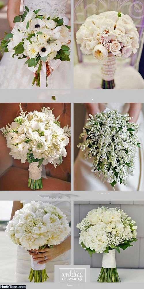 جدیدترین گلهای عروسی 2020 خاص و شیک