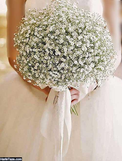 گلهای عروسی خوشگل و خاص ویژه سال 2020- 99