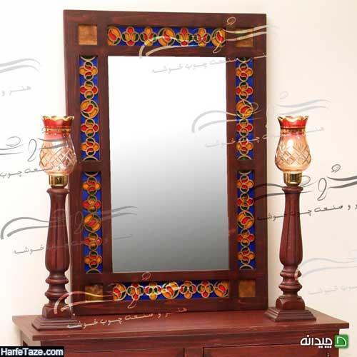 جدیدترین مدل آینه شمعدان و کنسول عروس سلطنتی