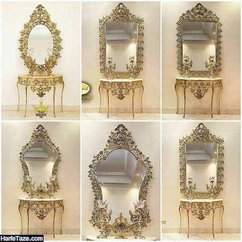 جدیدترین مدل آینه شمعدان شیک عروس