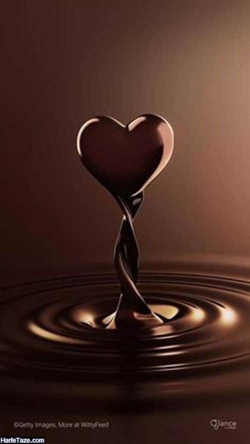عکس فانتزی قهوه به شکل قلب برای بکگراند موبایل