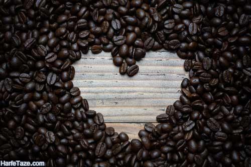 بکگراند موبایل با عکس فنجان قهوه عشقولانه