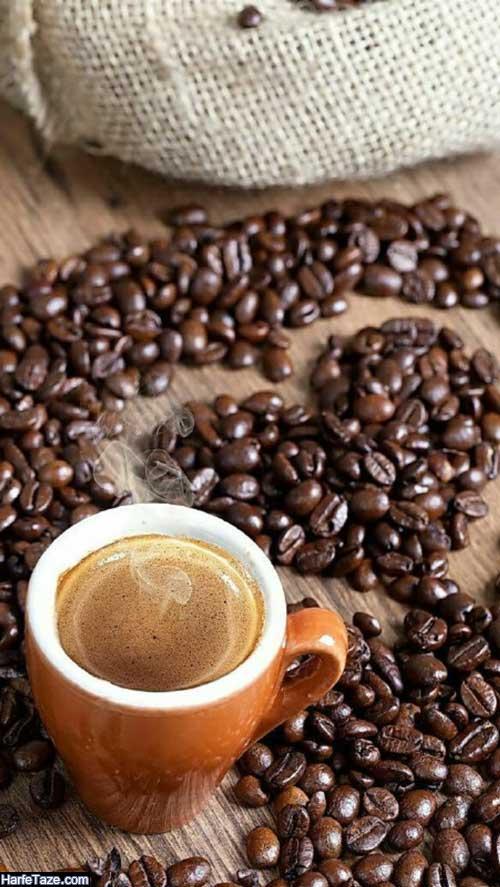 والپیپر عکس قهوه برای گوشی پسرانه