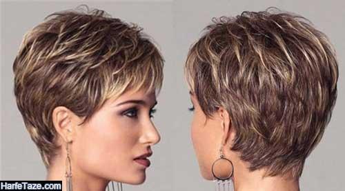 اسامی مدل موی کوتاه زنانه