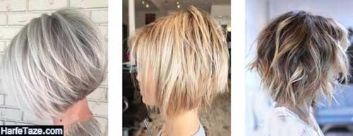 جدیدترین مدلهای کوتاهی مو دخترانه