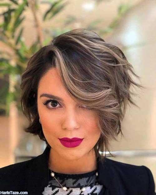 مدلهای جدید مو کوتاهی فارا