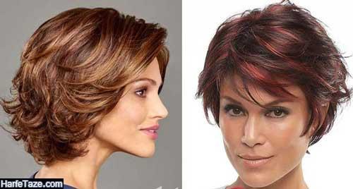 مدل مو کوتاه زنانه مد امسال