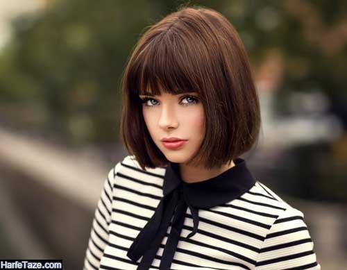 مدلهای جدید کوتاهی مو دخترانه با چتری روی پبیشانی