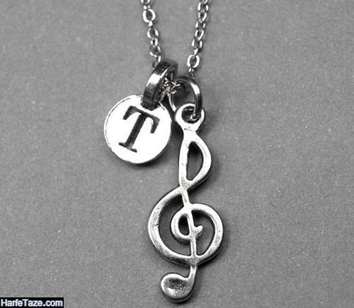 عکس گردنبند با حروف تی
