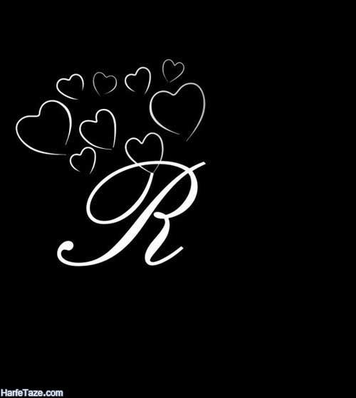 طرح عاشقانه r و s برای تلگرام و اینستاگرام