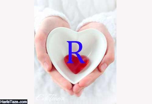 تصویر زیبا از حرف r با قلب صورتی رنگ