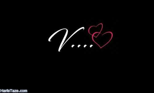 حرف انگلیسی V زیبا