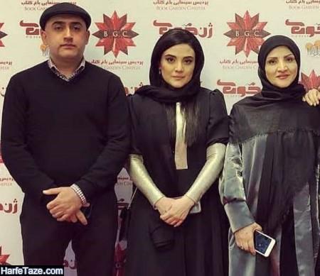 بیوگرافی مهناز منتظمی مادر ساعد و سینا مهراد