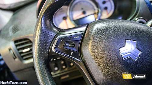 تصاویر خودروی ساپیا کوییک s
