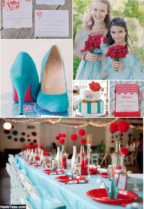تم عروسی در تابستان با ترکیب رنگ آبی و قرمز