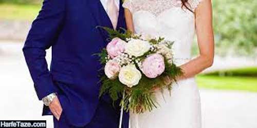 تم مراسم ازدواج تابستانی با رنگ آبی کلاسیک