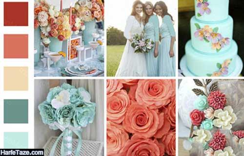 تم مراسم ازدواج تابستانی با ترکیب رنگ مرجانی و آبی فیروزهای