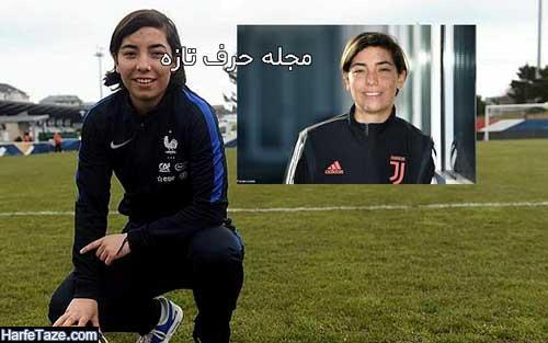 افتخارات و سوابق ورزشی بازیکن زن ایرانی الاصل یوونتوس