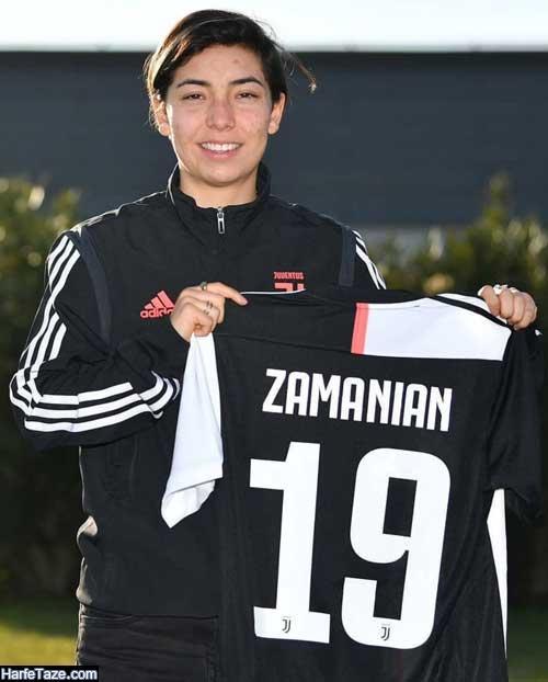 اینستاگرام آناهیتا زمانیان فوتبالیست ایرانی الاصل یوونتوس