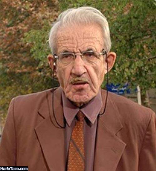 پیرترین بازیگر ایران