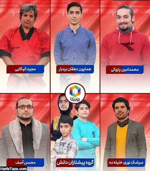 اسامی و اجرای همه شرکت کنندگان قسمت 13 فصل دوم عصر جدید امشب 17 خرداد 99