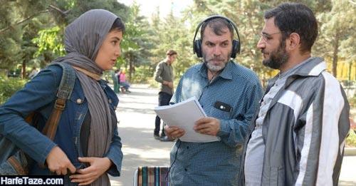 سریال جدید مسعود ده نمکی