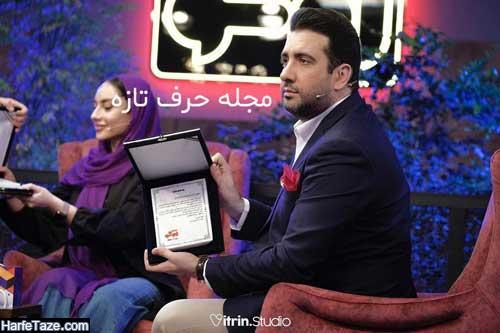 فیلم خواستگاری از ترلان پروانه در برنامه امشو مجید صالحی