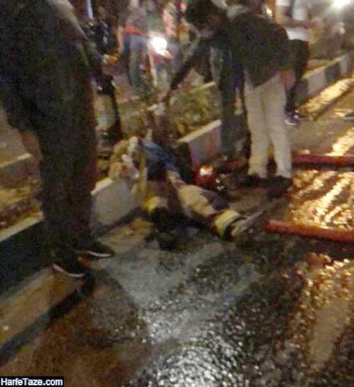 عکس و فیلم انفجار کلینک سینا اطهر شریعتی تهران
